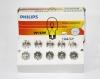 Žárovka Philips 12067CP W16W