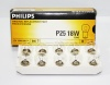 Žárovka PHILIPS 12445CP STOP P25 12V 18W