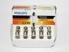 Žárovka PHILIPS 12844CP C5W 12V 5W