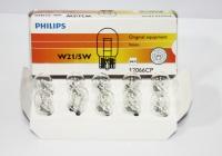 Žárovka PHILIPS 12066CP W21/5W 12V 21/5W